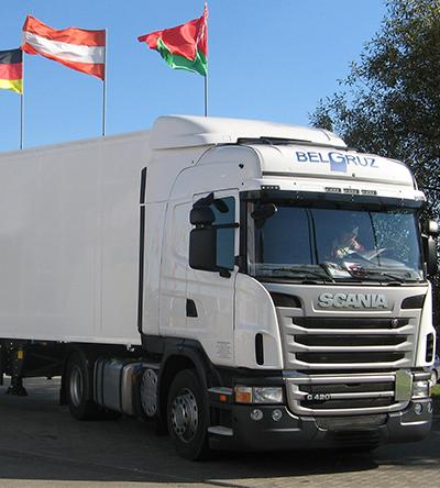 Экспортно-импортная перевозка